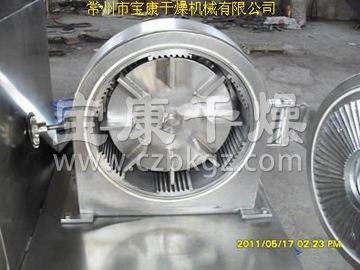 WLF-800 Turbine Crusher