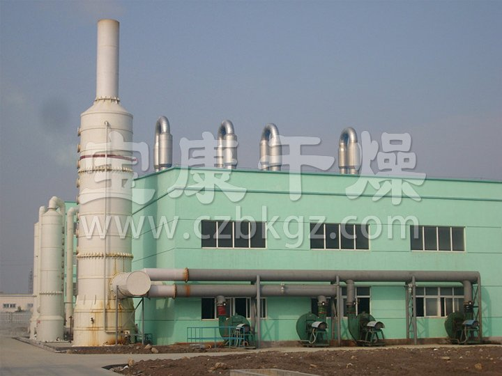QG/ JG/ FG Airflow Dryer
